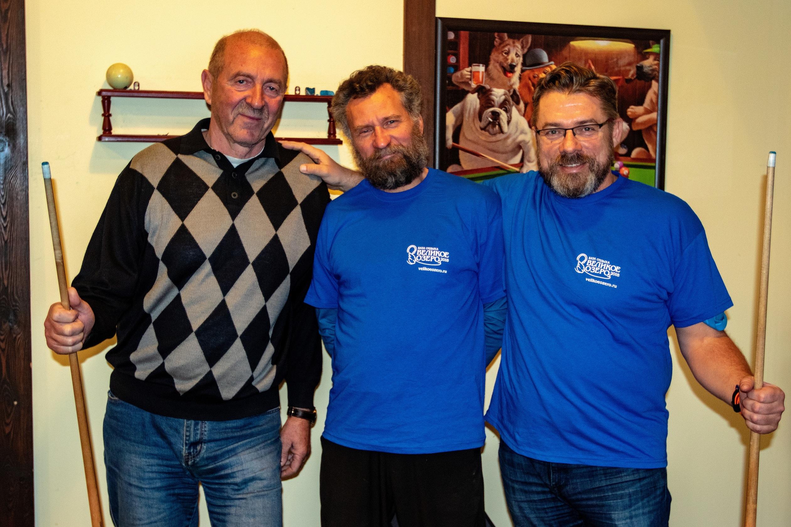 Съезд федерации грибного спорта